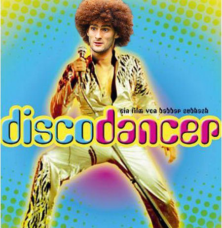 fellaini-disco
