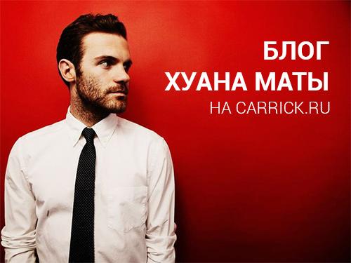 mata-blog-cover