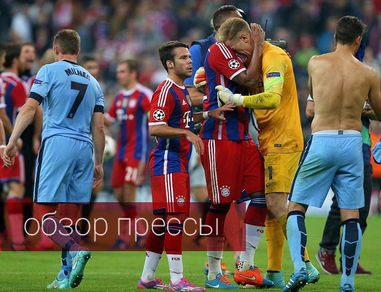 1410987445265_wps_91_Bayern_Munich_s_Jerome_Bo