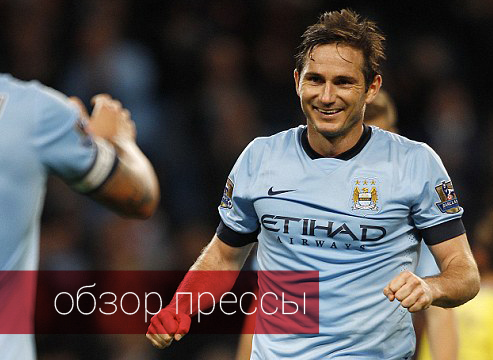 1411678047464_wps_4_Manchester_City_s_Frank_L