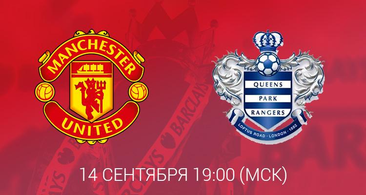 united-qpr