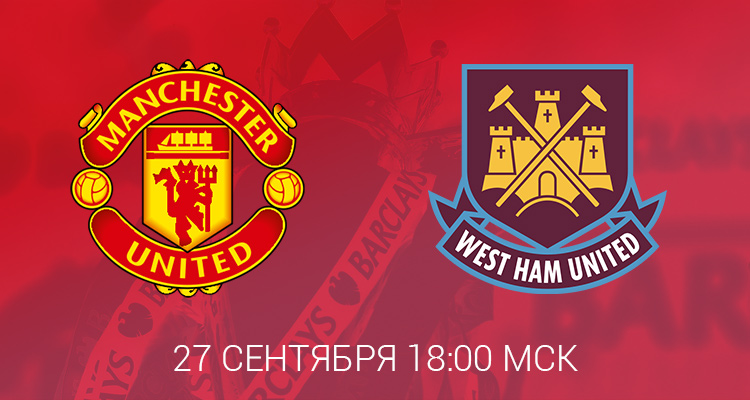 united-west-ham-preview