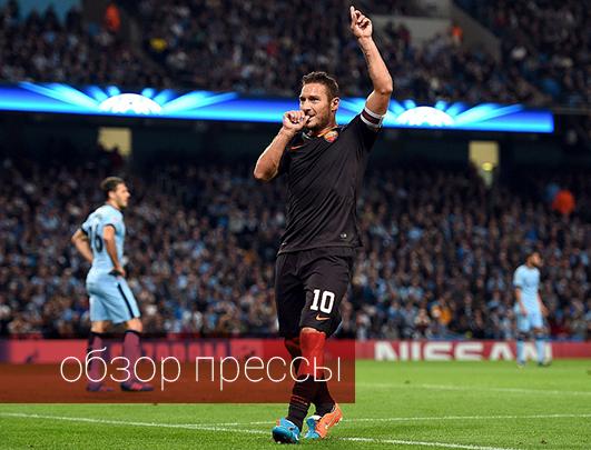 1412104680239_wps_23_Roma_s_Francesco_Totti_ce