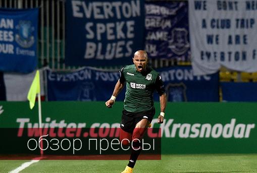 1412271227185_wps_30_FC_Krasnodar_s_Ari_celebr