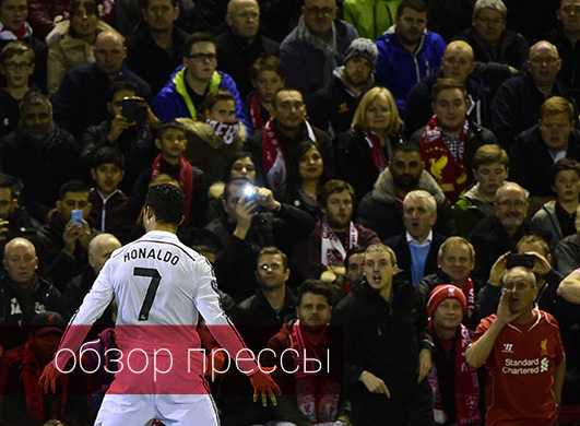 1414005512398_wps_25_Real_Madrid_s_Portuguese_