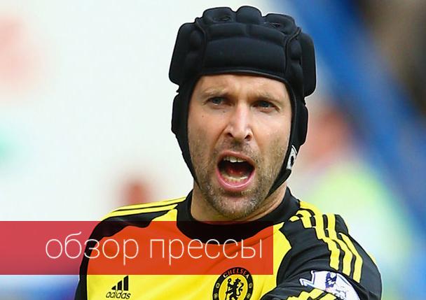 Petr-Cech-1
