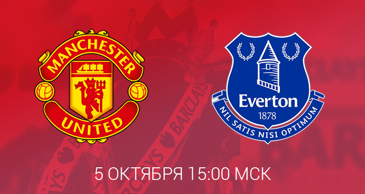 united-everton-preview
