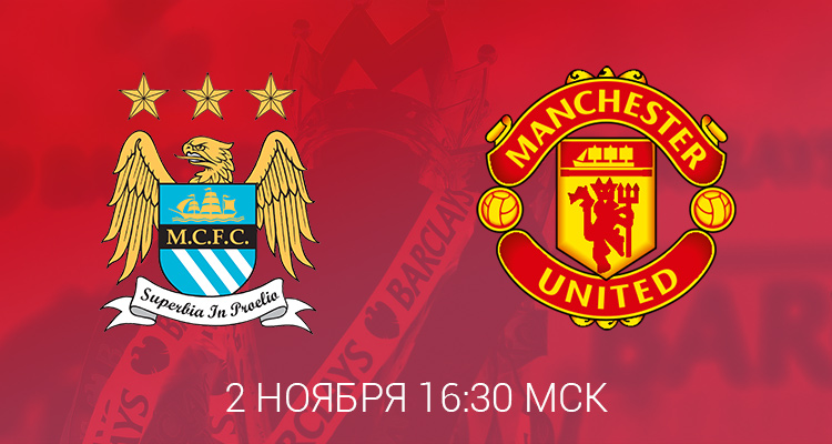 city-united-preview
