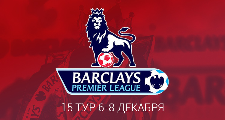 cover-epl15