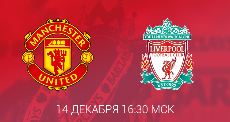 united-lfk