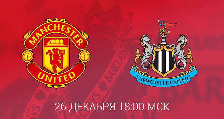 united-newcastle