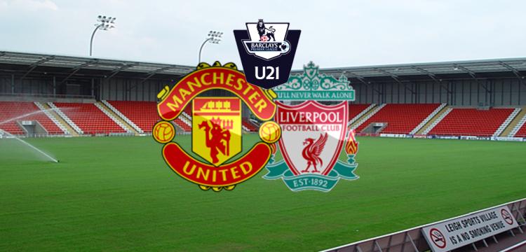 Liverpool-U21-Pre-Match-750x360