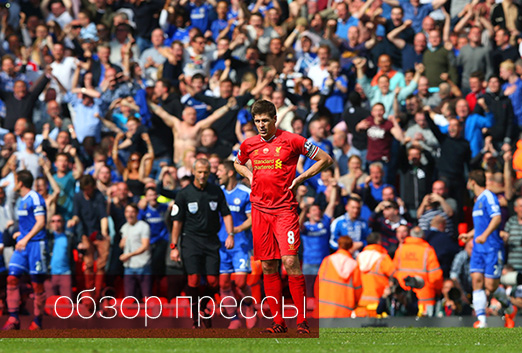 Steven+Gerrard+Liverpool+v+Chelsea+Premier+FNtHouNtwpQxк