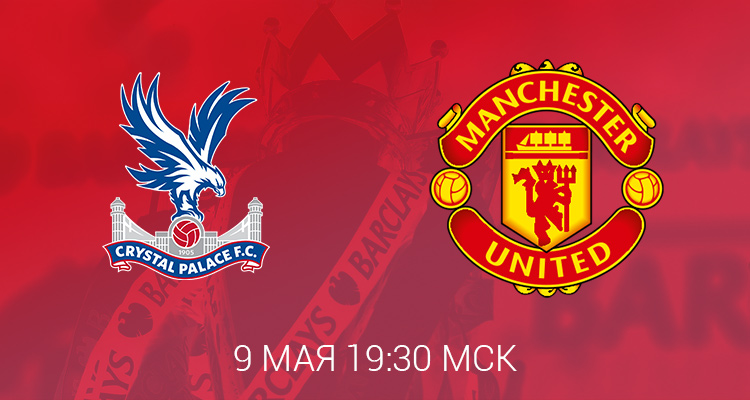 36-cp-united