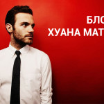 mata-blog-cover