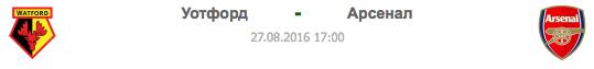 27-08-2016-dk3nk