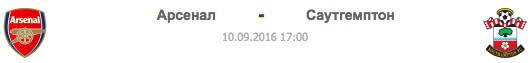 10-09-2016-we370