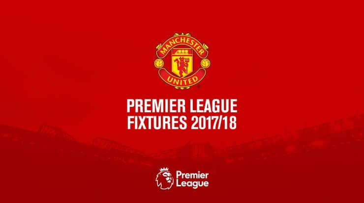 Манчестер юнайтед официальный сайт расписание